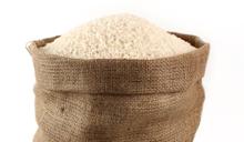 Rice >